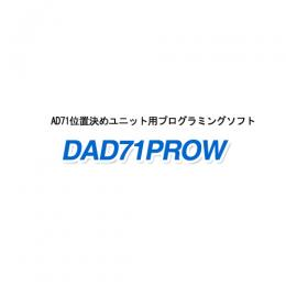 DAD71PROW-UP
